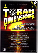 Torah Dimensions Tape Series